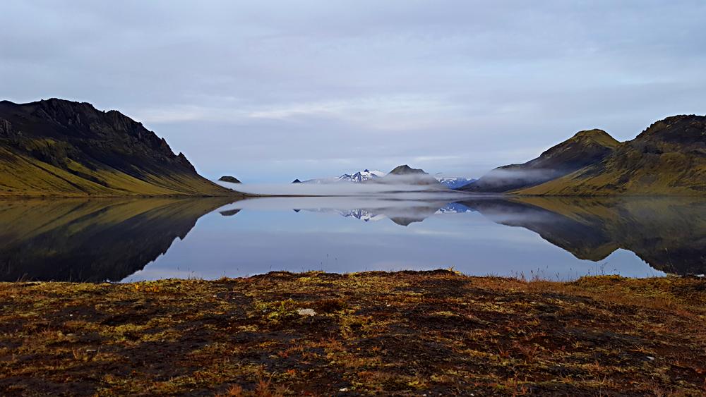 Iceland lake reflection