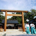 Country Guide to Japan