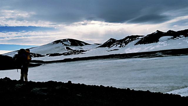 Iceland Glacier Alone